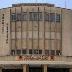 Shariati Hospital